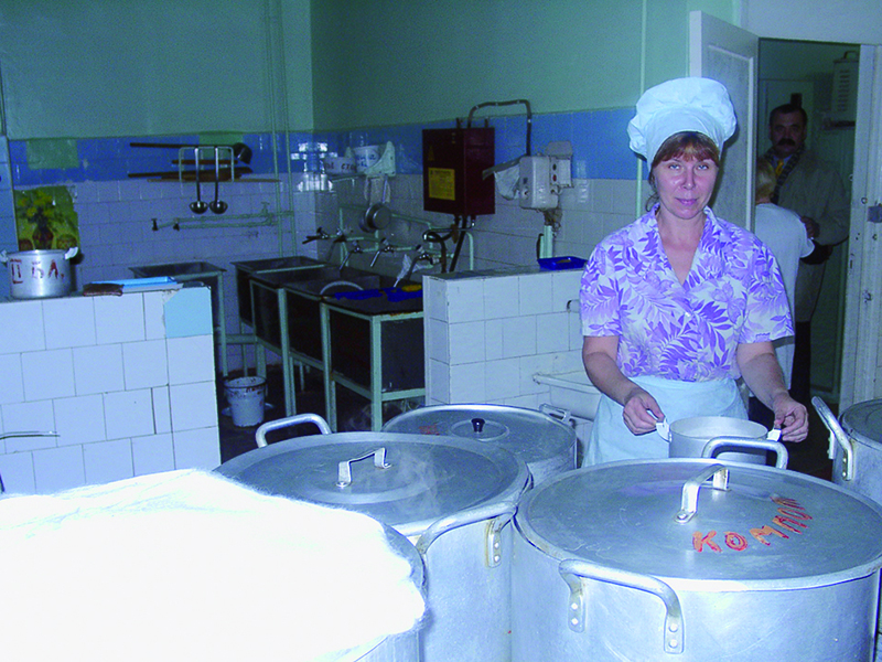 Kinderkrankenhaus Nr. 4 -Rostow -am Don 009